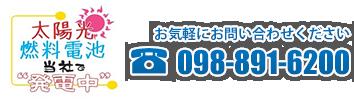 SUNTREX タグマスター ヒッチメンバー 自動車 スタンダード Cクラス スタンダード 専用ハーネス キャラバン E25系 H13.4·H24.5 ヒッチメンバー [DX 他] :tugmaster-0356:オートクラフト